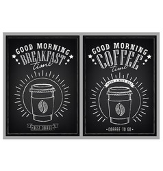 positive vintage poster with cup coffee vector image