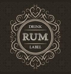 rum drink label design template patterned vintage vector image