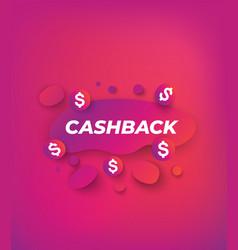 Cashback offer design in trendy style vector