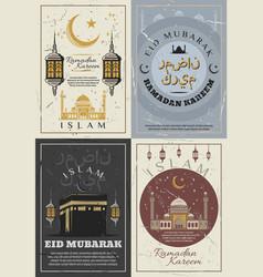eid mubarak and ramadan kareem holidays vector image