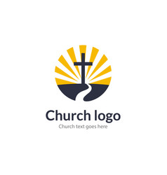 Logo church road cross jesus mountain catholic vector