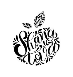 Shana tova calligraphy text for jewish new year vector