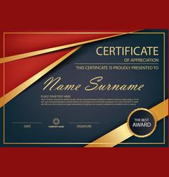red gold elegance horizontal certificate vector image vector image