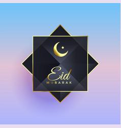 Eid mubarak festival premium greeting background vector