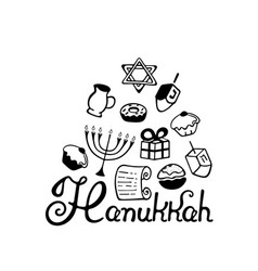 Hanukkah hand lettering a set of traditional vector