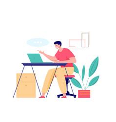 online class meet concept vector image