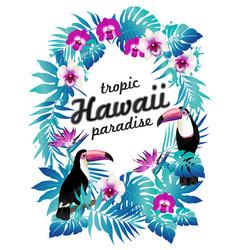 hawaiian party poster of vector image vector image