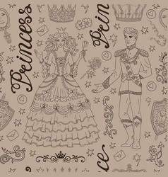seamless pattern with roayal persons vector image