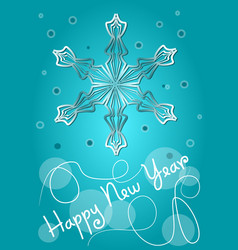 new year placard flyer cool blue new year party vector image