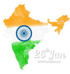 Happy Indian Republic Day celebration vector image