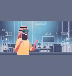 arab man wearing 3d glasses virtual reality vector image vector image