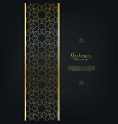 Arabesque islamic classic gold background border vector