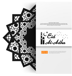 eid al adha mubarak greeting design abstract vector image