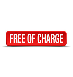 Free of charge red 3d square button vector