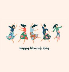 Cute dancing women vector