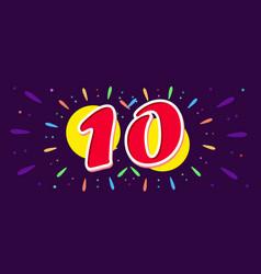 horizontal banner anniversary celebrating bright vector image