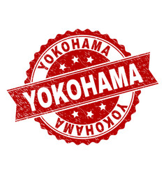 Scratched textured yokohama stamp seal vector