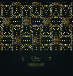 Arabesque orient element gold background border vector