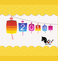 chinese new year 2018 lantern pattern background vector image