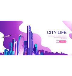 city landscape concept vector image