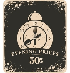 Discount evening in a restaurant vector