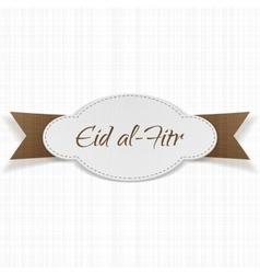 Eid al-Fitr decorative paper Label vector