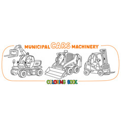 Funny small municipal cars with eyes loaders vector