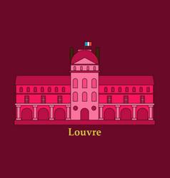 Louvre in paris icon vector