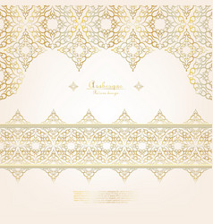 Arabesque abstract classic gold background vector