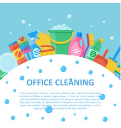 Office cleaning professional service set vector