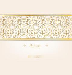 Arabesque pattern gold flower background vector