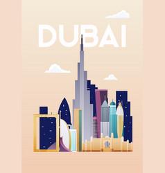 dubai skyline and landscape buildings vector image