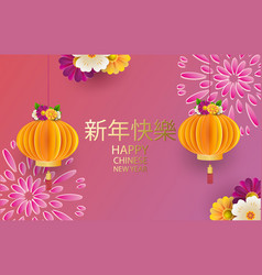 happy chinese new year banner poster greeting vector image