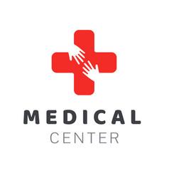 medical center icon logo creative design element vector image vector image