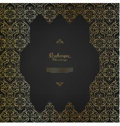 Arabesque vintage element gold pattern background vector
