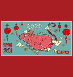 Chinese new year 2020 celebration greeting card vector