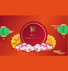 chinese zodiac card for the 2019 new year vector image