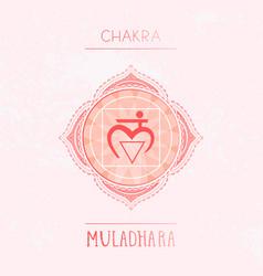 Chakra muladhara vector
