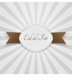 Eid al-Fitr muslim festive Badge vector
