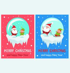 merry christmas jumping santa vector image