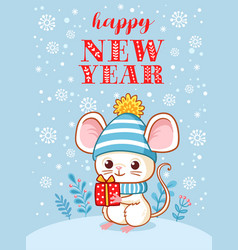 new year greeting card with a vector image
