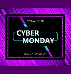Poster cyber monday sale logo design technology vector