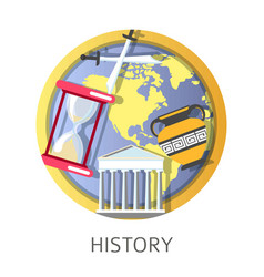 History study school and university discipline of vector