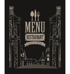 Menu for cafe or restaurant vector