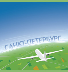 Saint petersburg flight destination vector
