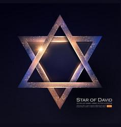 star david jewish religion sign 3d element vector image