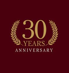 30 anniversary royal logo vector