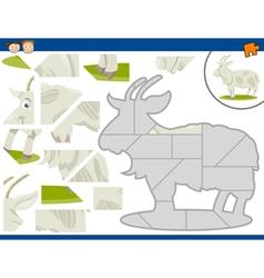 Cartoon goat jigsaw puzzle task vector