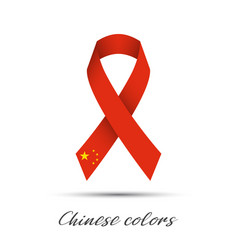 Modern colored ribbon with the chinese colors vector