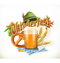Munich Beer Festival Oktoberfest the can also be vector image